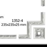Молдинг для стен  Home Décor 1352 (2.44м)  , лепной декор из полиуретана, фото 2