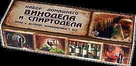 Набір домашнього винороба і самогонника (спиртометр + цукромір, віномір + пробірка + гідрозасувка)