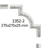 Молдинг для стен  Home Décor 1352 (2.44м)  , лепной декор из полиуретана, фото 5