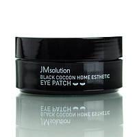 Гидрогелевые патчи с протеинами шёлка и углём JMsolution Black Cocoon Home Esthetic Eye Patch