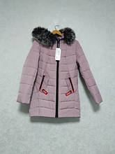 Куртки жіночі