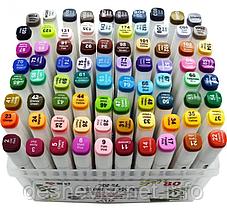 Набор скетч-маркеров 80 шт. для рисования двусторонних Aihao sketchmarker  PM508-80