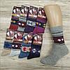 Шерстяные носки без махры женские K24-4 UYUT 36-41 размер ассорти НЖЗ-010775