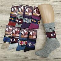Шерстяные носки без махры женские K24-4 UYUT 36-41 размер ассорти НЖЗ-010775, фото 1