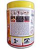 Средство для чистки дымоходов Hansa 1 кг ЛИТВА, фото 4
