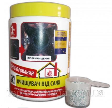 Средство для чистки дымоходов Hansa 1 кг ЛИТВА, фото 2