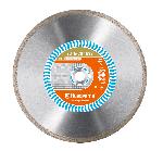 Диск алмазный Husqvarna ELITE-CUT GS2S 230 25.4 керамогранит