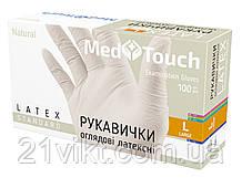 Перчатки Латексные Med Touch размер L медицинские опудренные (100шт/уп.)