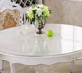Круглая скатерть мягкое стекло Soft Glass на круглый стол Диаметр - 1.2м (толщина 0.4 мм) Прозрачная