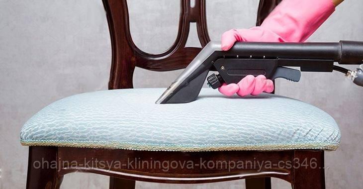 Химчистка стула, офисного кресла