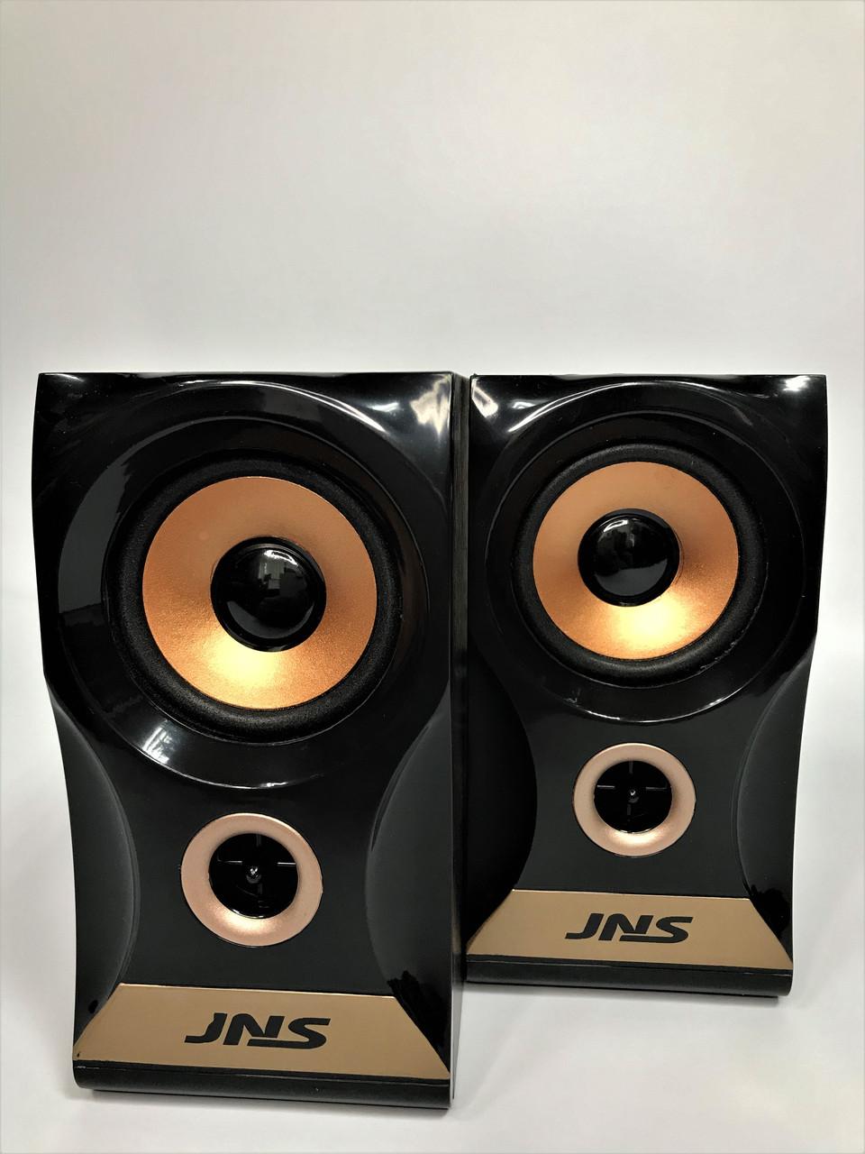 Колонки 2.0  JNS-58 с регулятором громкости Черный