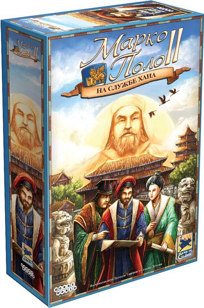Настольная игра Марко Поло 2: На службе хана
