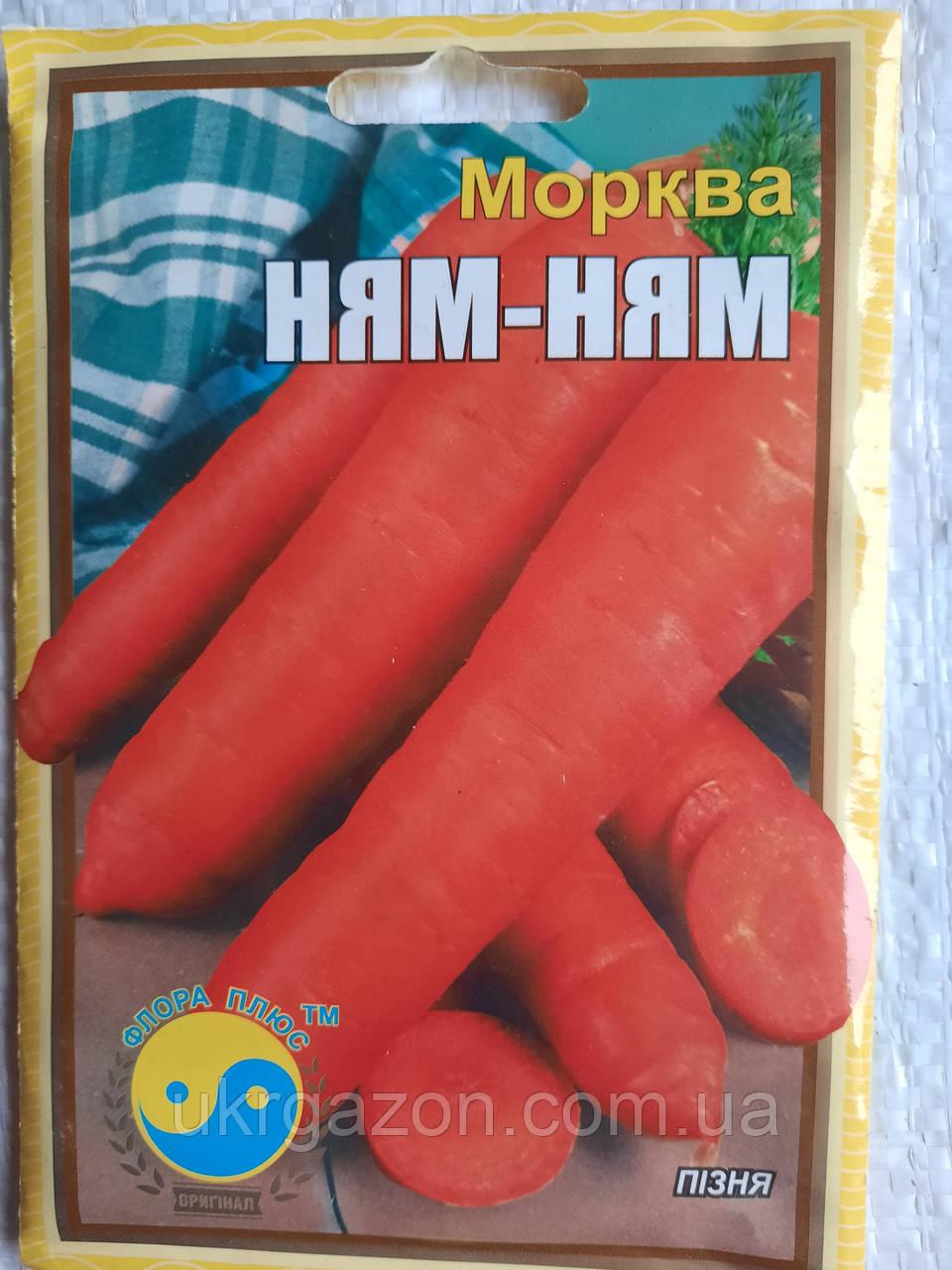 Морква ням-ням 15 грам