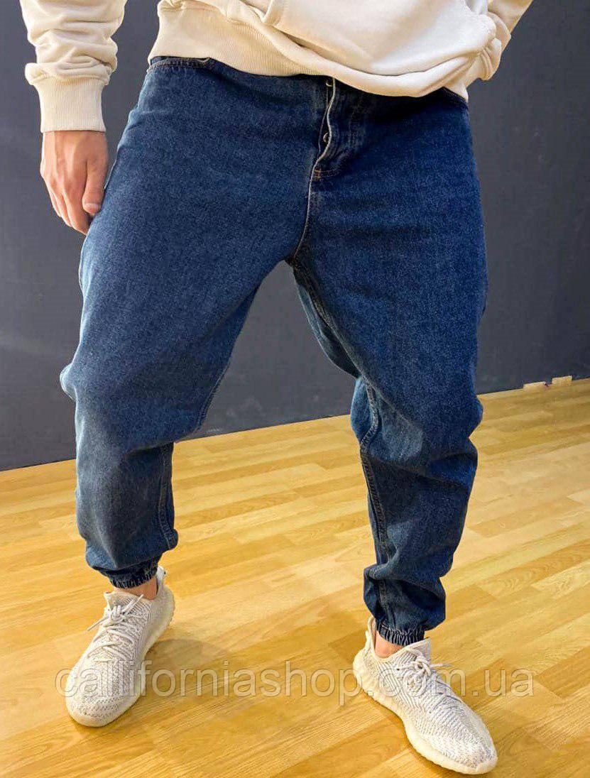Джинсы мужские синие на манжетах свободного кроя ZARA Зара