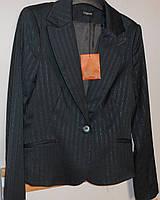 Деловой костюм мокрый асфальт с серебристой  полоской Sinequanone