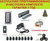 Электромагнитный замок полный комплект системы контроля доступа в помещение с кодовой клавиатурой