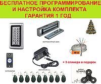 Электромагнитный замок полный комплект системы контроля доступа в помещение с кодовой клавиатурой, фото 1
