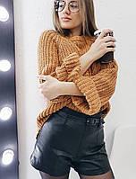 Женские кожаные шорты с поясом