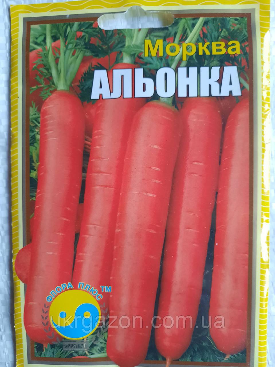 Морква Альонка 15 грам.