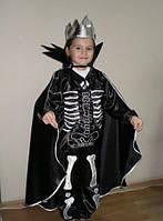 """Карнавальный костюм """"Кощей бессмертный"""", размер от  5-9 лет"""