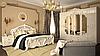 Спальня Олімпія, радіка беж, МИРОМАРК