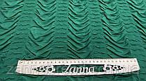 Ткань летний жаккард зеленого цвета