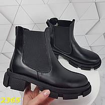 Ботинки челси зимние натуральная кожа на массивной тракторной подошве, фото 3