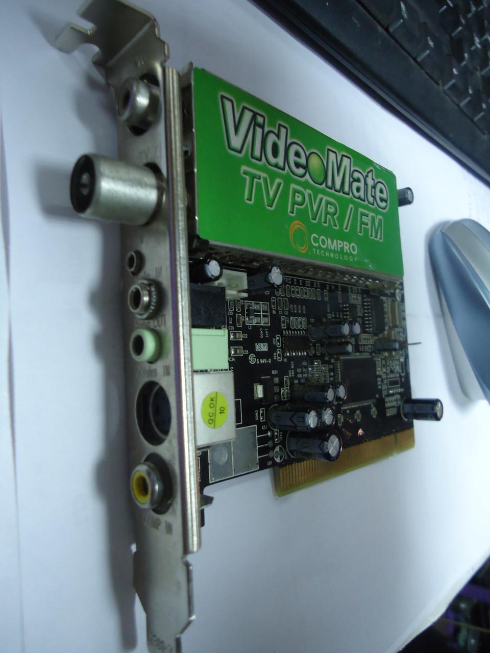 ТВ-тюнер Compro VideoMate TV/FM