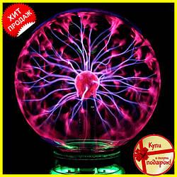 Плазмовий кулю блискавка Plasma ball,плазмовий куля Тесла 10 см,нічник блискавка,світильник-анистрес