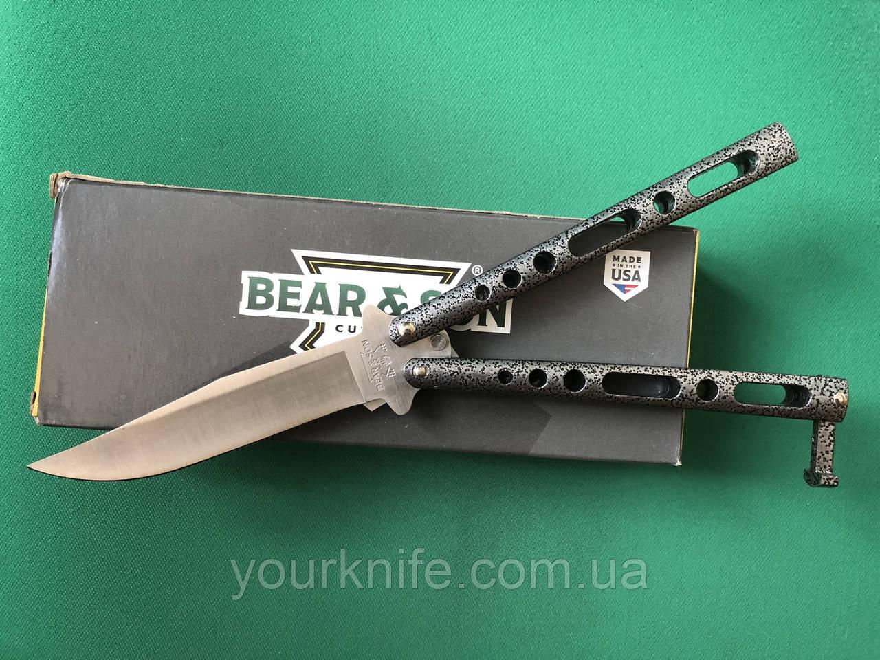 Купить со скидкой Нож Bear & Son Balisong silver