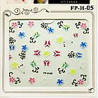 Самоклеящиеся Наклейки для Ногтей 3D Nail Stickers FP-Н-05 Бабочки, Цветы, Завитки, Декор Дизайн Ногтей, фото 4
