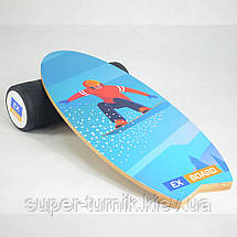 Балансборд Ex-board Surf Snowboard черный валик 16 см литой (ex71), фото 2