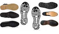 Подошвы для обуви