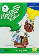 Fly High Ukraine 3 Activity book + CD-Rom