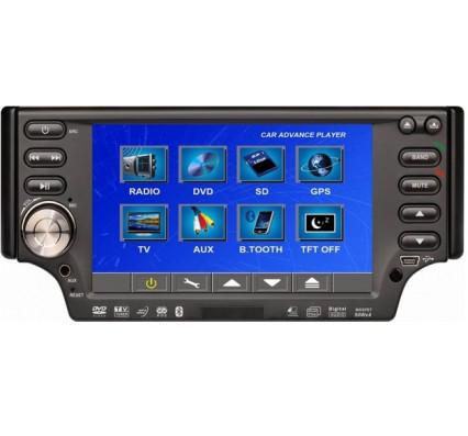 Автомагнитола Pioneer 508 LUX GPS, с модулем GPS