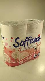 Туалетная бумага(2слоя)  белая с розовым тиснением (а4)  SOFFIONE DECORO  (1 пач)
