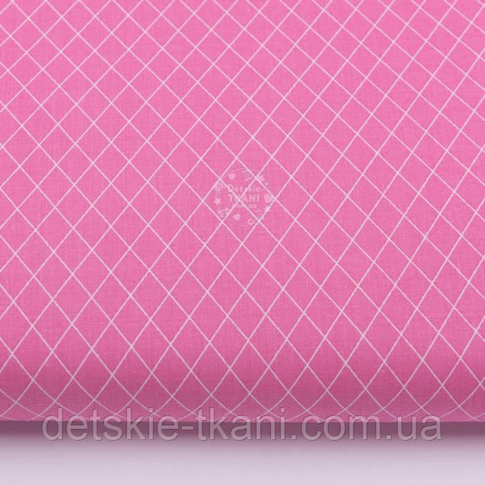 "Ткань бязь ""Сетка из ромбов"" белая на розовом фоне, №3202а"