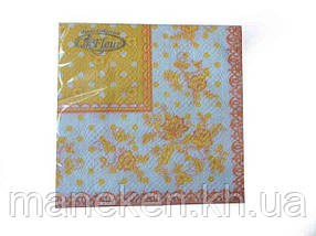 Салфетка декор (ЗЗхЗЗ, 20шт)  La Fleur Платок (606) (1 пач)