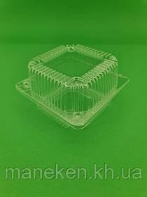 Контейнер пластиковий з відкидною кришкою V500мл ПС-7 переоформити (50 шт)
