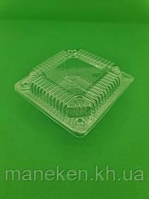 Контейнер пластиковий з відкидною кришкою V400мл ПС-6 (50 шт)