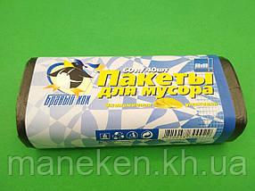Мешки (пакеты) для мусора, полиэтиленовые 60литров (40шт) КОК черный (1 рул)