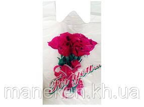 Пакет майка полиэтиленовая (тип FA)(30+2х8)х55 Роза  Кривой Рог (100 шт)