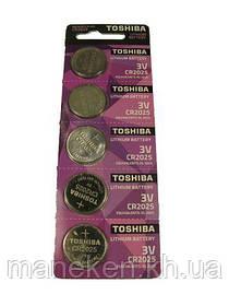 Елемент живлення (батарея) Таблетки Toshiba 2025 (А5) (5 шт)