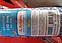 "Валик ""ANTARES"" Мicromix 17мм * 60(100,150)мм, фото 2"