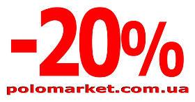 """НОВОРІЧНІ ЗНИЖКИ ДО - 20% ВІД """"ПОЛО""""! 067 533 37 75 (Киевстар,Viber)"""