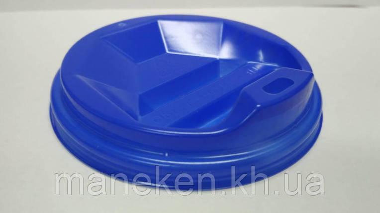 Крышка на стакан  бумажный  Ф71 (гар) синяя  Киев (50 шт), фото 2