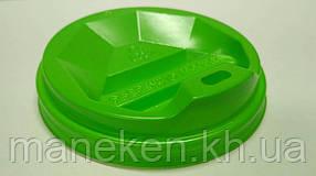Кришка для склянки паперовий Ф75 (гар) зелена Київ (50 шт)