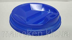 Кришка для склянки паперовий Ф75 (гар) синя Київ (50 шт)