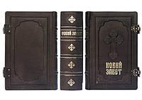 Новый Завет - элитная кожаная подарочная книга
