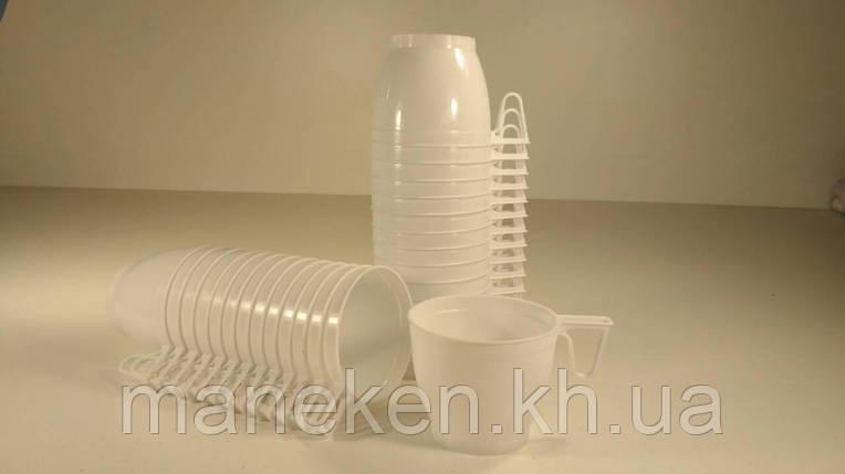 Сумская чашка белая (30 шт), фото 2